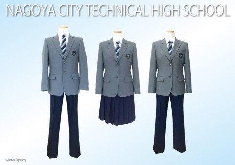 uniform_new-1