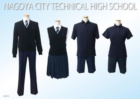 uniform_new-3